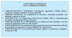 caracteristicas-de-las-competencias