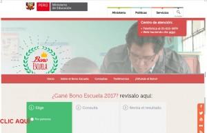 BONO ESCUELA 2017