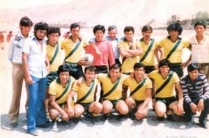 CLUB UNIÓN VITOR 1979